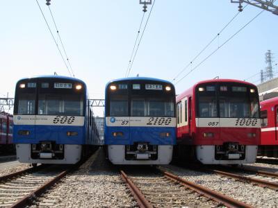 京急ファミリー鉄道フェスタ2012へ行ってきました!