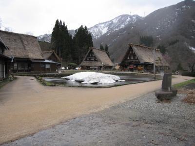大牧温泉の旅 その3  五箇山