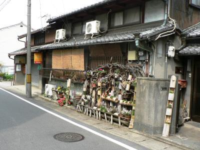 日本の旅 関西を歩く 京都市、妙教寺(みょうきょうじ)周辺の街並み
