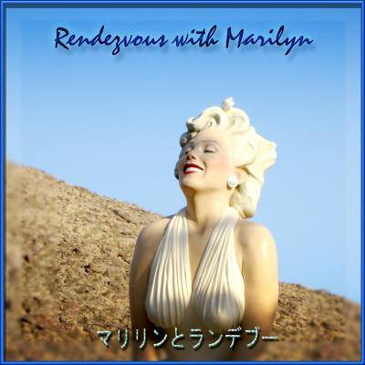 Rendezvous with Marilyn   マリリンとランデブー