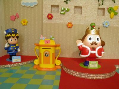 【岡山】おもちゃ王国 12年5月26日