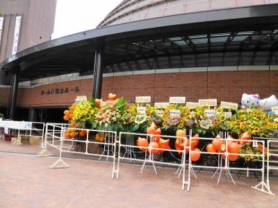 神戸(三宮)SHINHWA2012 神戸ワールド記念ホール