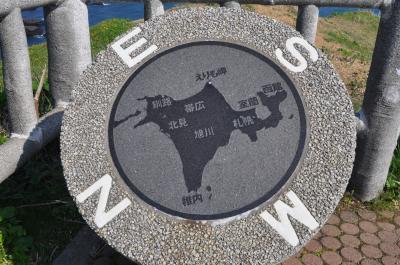 春の北海道*その1*「襟裳岬と霧の摩周湖」