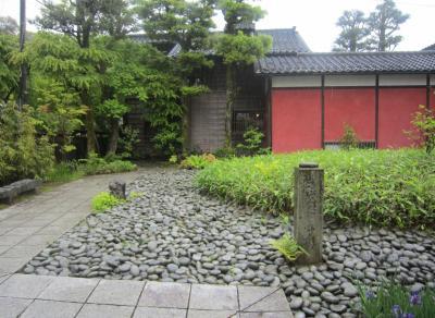 山代温泉 北大路魯山人の寓居と九谷焼窯跡展示館