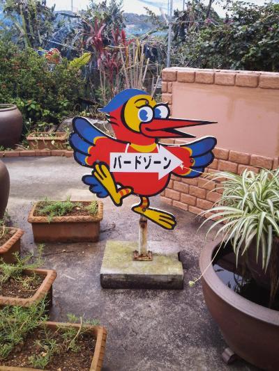沖縄のガソリン価格 リッター126円 2012年6月現在