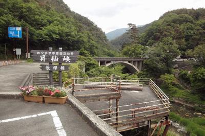 初夏の昇仙峡・弥三郎岳を巡るハイキング
