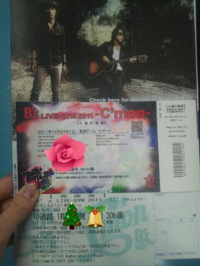 《2011年12月》B'zクリスマスライブ♪