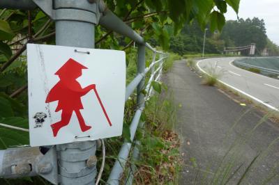 自転車へんろ2 高知県