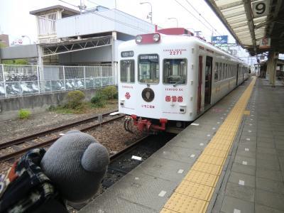 04和歌山市に向かい、たま駅長にふられる(ドーミーめぐり初夏その4)
