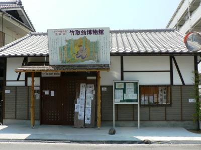 日本の旅 関西を歩く かぐや姫の里・京田辺市の竹取翁博物館周辺