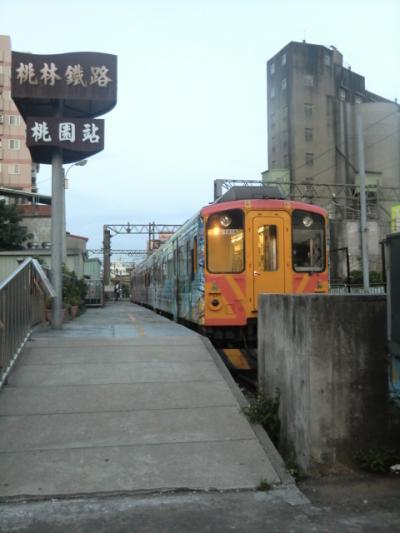 2012 ウィークエンド台湾1 ~ローカル3線で鉄分満喫=桃林鐵路(林口線)編=~