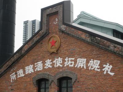 開拓の歴史を残す札幌ファクトリー周辺 & 9月オフ会
