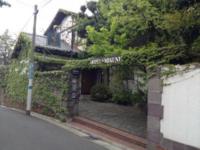 HOTEL de MIKUNI 2012