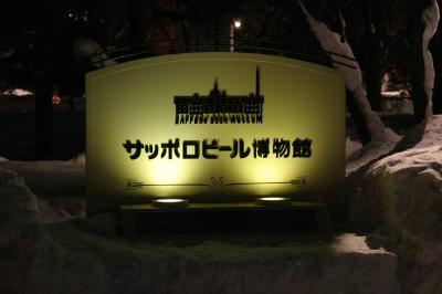 JGC修行旅行 パート1(トワイライトエクスプレス乗車旅行 その2)