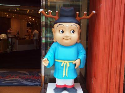 奈良の匂いを 奈良まほろば館 と 日本橋周辺を歩く