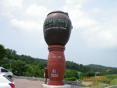 【蔚山715番バスの旅】 外古山甕器(オンギ)マウル、西生浦倭城、カンジョルゴッ(岬)