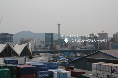 釜山旅行 帰路当日 プチ太宗台方面散策・帰路編