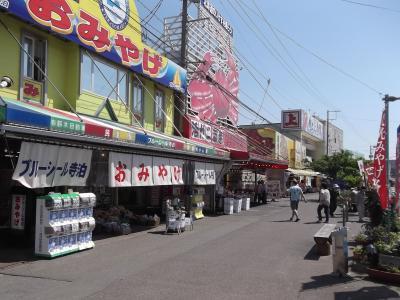 寺泊魚の市場通り~通称・魚のアメ横!