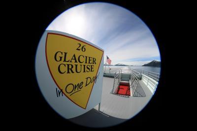 2012/06 26 Glacier Cruise