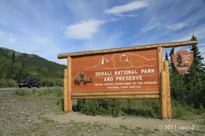 夏のアラスカ国立公園ドライブの旅 その6 ~ デナリ国立公園編① ~