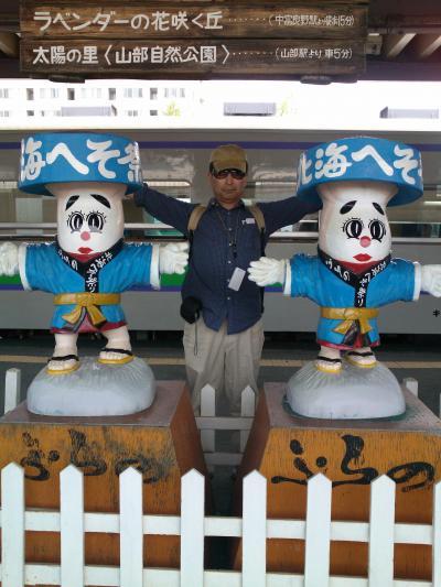 北海道が日本一暑かった日
