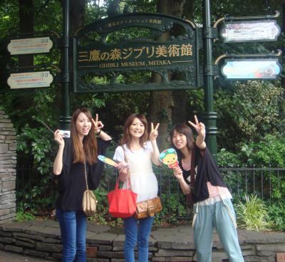 605 三鷹の森ジブリ美術館 東京都三鷹市下連雀1-1-83 井の頭公園西園内