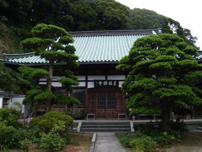 東福寺(神奈川県横須賀市西浦賀2)