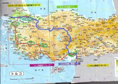 ヨーロッパと中近東の端かじり旅2010(34)アダナ(トルコ)