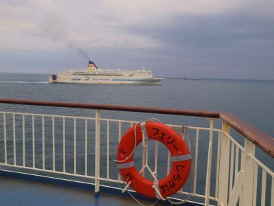 新日本海フェリーで 秋田港へ 新潟港へ しらかば航海記−1