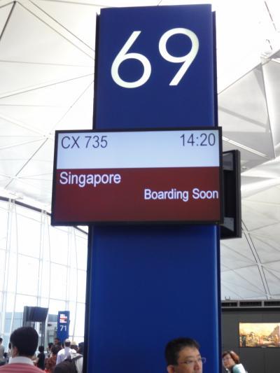 今年も海の日はシンガポールでオフ会参加