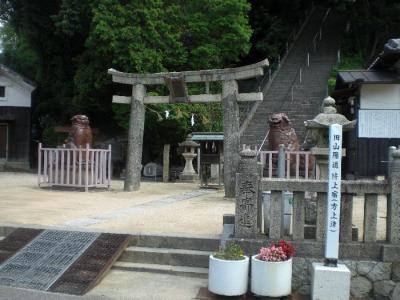「山陽道No8」見聞録(備前片上~吉備津)