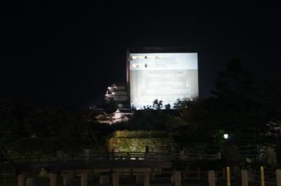 あいたい兵庫・グルメブロガー旅行記2011【姫路編】