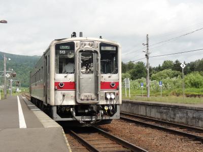 最果ての駅、稚内、宗谷本線の旅
