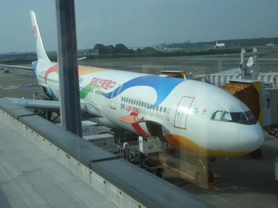 激安航空券!MU中国東方航空エコノミークラスに乗ってタイ・バンコク(BKK)に行って来ました。