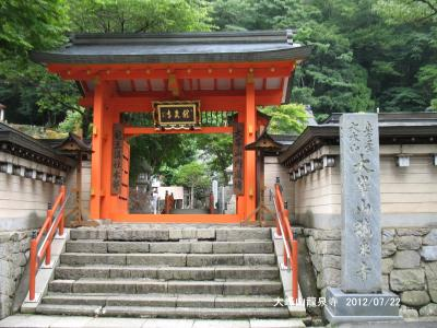 大峯修験の寺と熊野川源流の渓谷美を訪ねて/奈良県・天川村