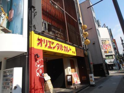 ノスタルジック昭和 オリエンタル・マースカレー名古屋栄店訪問