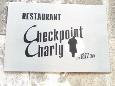 ブルガリアの首都ソフィアのホテルと最後のディナー。