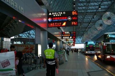 子連れで妊婦な台北旅2012~チャーター便で行く雨の台北~[3]