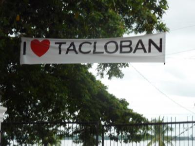 (台風による被害前の)タクロバン市内のようす