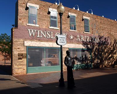 ルート66の旅2012/アリゾナちょこちょこ ウィンズロー~アリゾナ大隕石孔~フラッグスタッフ