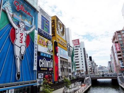 25.(結果的に)西日本のニューハーフショーパブを巡る旅 心斎橋筋~道頓堀の散歩 クロステラスビアガーデンでイッパイ