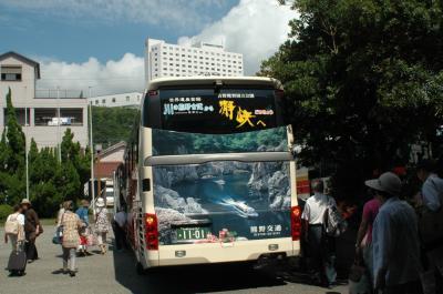 熊野花火大会とハプニング