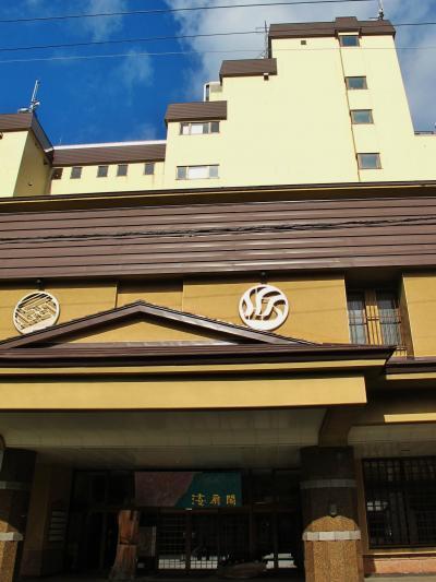 青森/春-7 陸奥湾・浅虫温泉=海扇閣=に宿泊して ☆民芸調現代和風の造作
