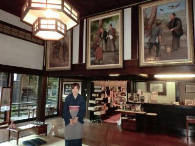 良寛さんも訪れた 300年の歴史を偲ばせる越(高志)の宿