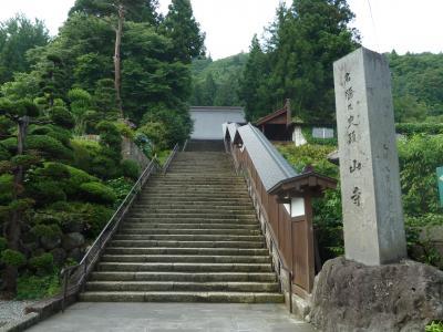 奥の細道を訪ねて第10回28立石寺(山寺)の景観①麓から見上げる宝珠山と立石寺