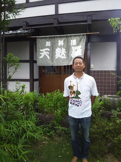 松の料理 8月3回目