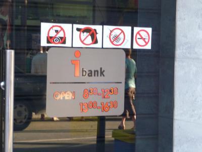 ブルガリアの首都ソフィアで見たストリートアートと面白いサイン。