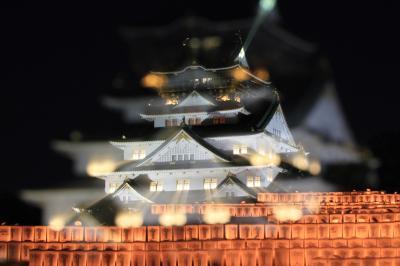 あなたの心を伝えませんか。2万分の1の行灯に託して 「大阪城・城灯りの景」