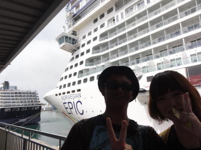 ノルウェージャン・エピック号で行く、真夏の地中海クルーズの旅。その1
