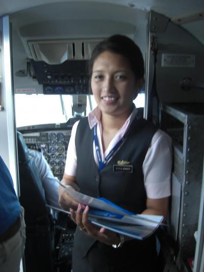 MF in Nepal